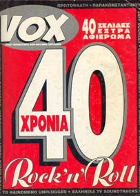voxmagazine.jpg