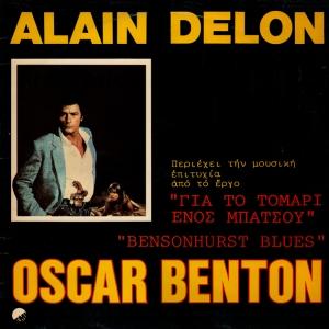 Η ελληνική �κδοση του LP του Benton