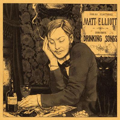 matt-elliott-drinking-songs