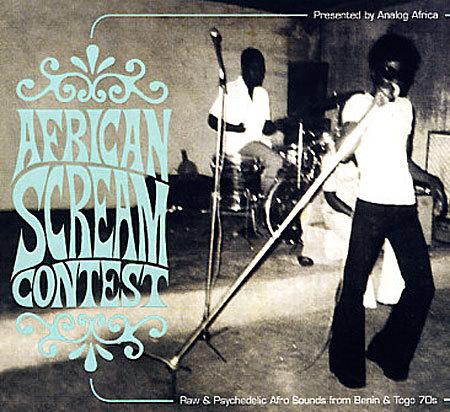 africanscream